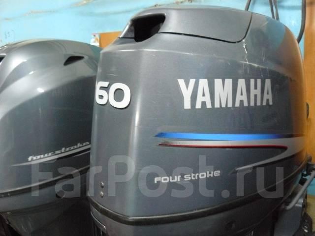лодочные моторы ямаха в иркутске цена