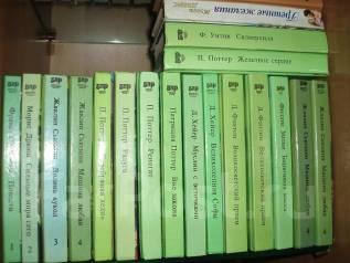 Книги Библиотека любовного романа