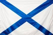 Флаг Андреевский 90х60 (№ 5)