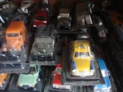 Автотранспорт и мототранспорт.