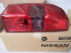 Стоп-сигнал. Nissan Patrol Двигатели: TB48DE, 5P, RD28TI, ZD30, 2P