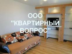 2-комнатная, улица Станюковича 39. Эгершельд, агентство, 56,0кв.м. Комната