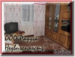 2-комнатная, Калинина 21. Чуркин, агентство, 46,0кв.м. Комната