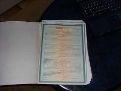 Оформление Договора Купли-Продажи 300 руб, Помощь в покупке АВТО!