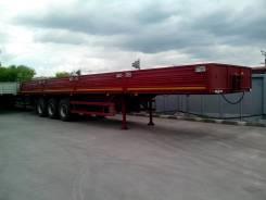 МАЗ 975800. МАЗ бортовой полуприцеп, 27 400 кг. Под заказ