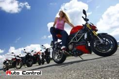Обучение вождению мотоцикла.