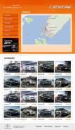 Авторазборка машин из США FX35 Murano QX56 Tundra Tacoma GX470