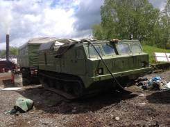"""Витязь ДТ-30П. Вездеход """"Витязь"""""""