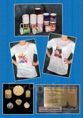 Печать на кружках, футболках и металле