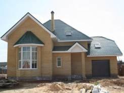 Строительство домов, весь комплекс работ!