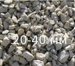 Скала щебень песок чернозем отсев. 2-17 куб самосвалы! недорого. Под заказ