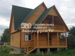 Продам дом по Ярославскому шоссе. от частного лица (собственник)