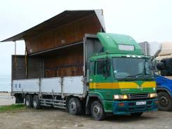 Фургон-бабочка 60м3 до 15 тонн