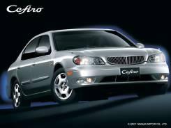 Поворотник. Nissan Maxima, A33 Nissan Cefiro, A33. Под заказ