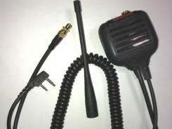 Тангента для радиостанций с клипсой и выносной антеной