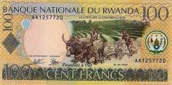 Франк Руанды. Под заказ