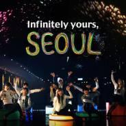 Южная Корея. Сеул. Экскурсионный тур. Выходные в Сеуле! Любые даты! 3 ночи! +познавательная экскурсия!