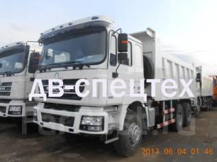 Shaanxi Shacman SX3255DR384. Продаем новые Самосвалы Shacman 6х4 - 336 л. с. EVRO 4, 9 726 куб. см., 25 000 кг.