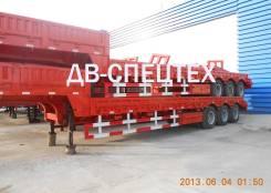 Xuda. Продаем новые полуприцепы тралы г/п 60т, 60 000 кг.