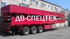 Cimc. Продаем новые полуприцепы бортовые г/п 60т, 60 000кг.