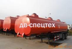 Jian Cheng. Продаем новые полуприцеп цистерна 30м3, 30 000 кг.