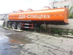 Jian Cheng. Продаем новые полуприцеп цистерна 36м3, 36 000 кг.