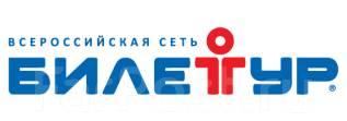 """Интернет-маркетолог. ОАО """"Приморское агентство авиационных компаний"""". Остановка Центр"""