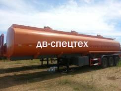 Jian Cheng. Продаем новые полуприцеп цистерна 40м3, 40 000 кг.