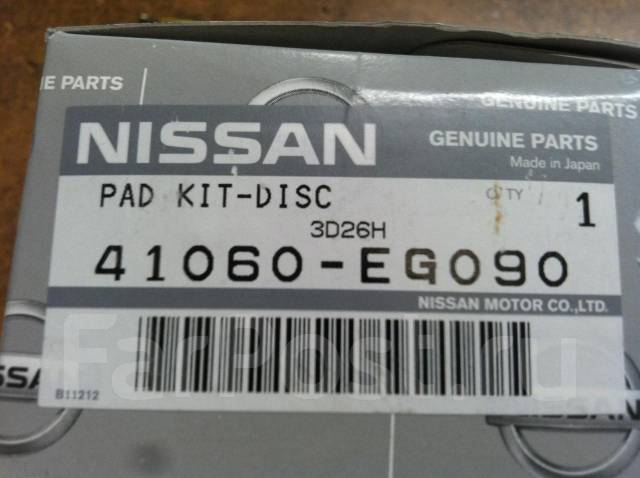 Колодка тормозная. Infiniti: FX30d, G35, QX70, M45, FX50, M35, Q40, G25, QX50, G37, FX45, EX35, FX35, EX37, FX37, EX25 Renault Koleos, HY0 Nissan 100N...