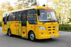 Nasteveya. Nasteviya школьный автобус, 22 места