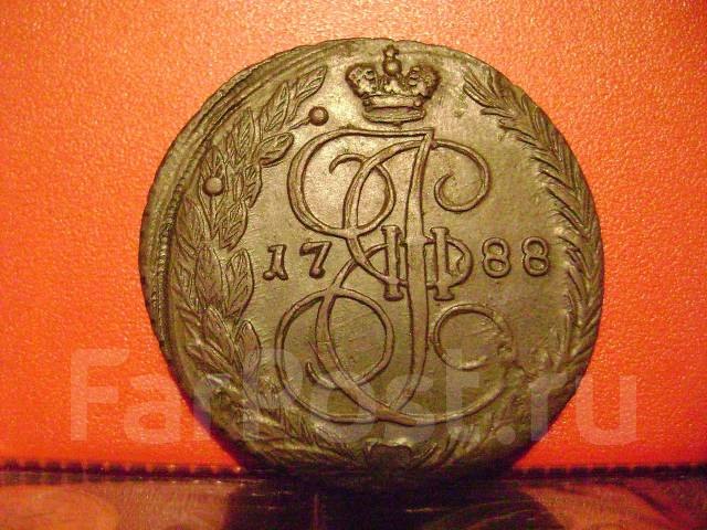 Екатерининский пятак фото монета с трактором