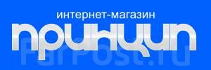 Менеджер по продажам. ИП Лихачев Д.В. Ул. Кирова, д. 25А