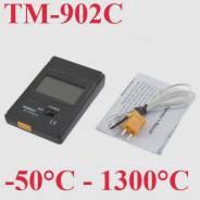 Цифровой TM902C термометр -50 + 1300