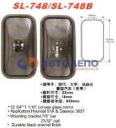 Зеркало заднего вида боковое. Hyundai Daewoo