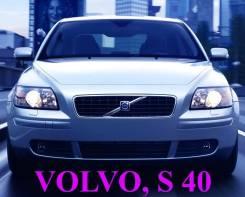 Volvo S40. B4184S11