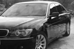 BMW 7-Series. 66LONG, N6244