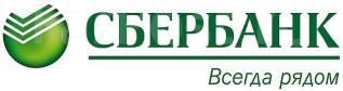 Продажи - Сопровождение. Специалист по сопровождению зарплатных проектов. ПАО Сбербанк . Г. Арсеньев
