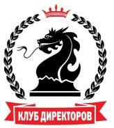 Веб-мастер. ИП Петренко И.Н. Проспект Народный 53