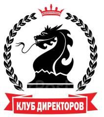 Менеджер по работе с клиентами. ИП Петренко И.Н. Проспект Красного Знамени 59