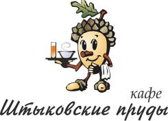 Администратор кафе. ИП Ким СВ. Арт-парк, Штыковские пруды п. Штыково ул. Березовая 9
