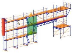 Мусоропроводы строительные.