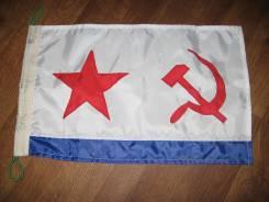 Флаги, вымпелы.