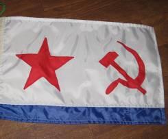 Флаг ВМФ СССР №5, 90х60