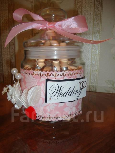 Банка пожеланий на свадьбу