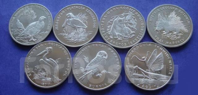 Монеты красная книга казахстана 50 тенге ирландские деньги
