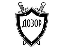 Инженер-наладчик. Инженер-наладчик КИПиА. ООО Дозор. Г. Владивосток, Приморский край