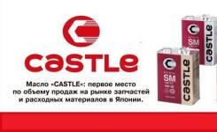 Castle. Вязкость 5W30, полусинтетическое. Под заказ