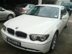 BMW 7-Series. 45
