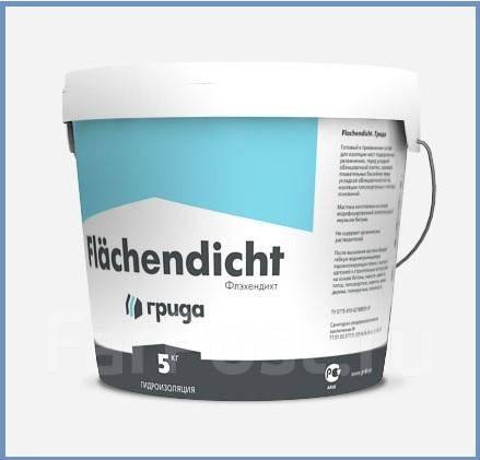 Flachendicht -Уникальная битумная гидроизоляция без запаха
