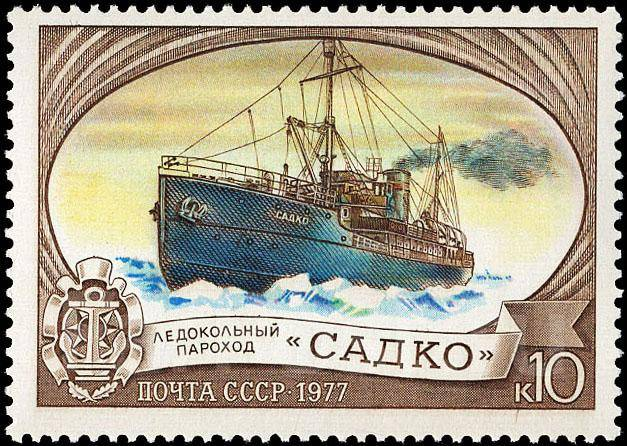 Марки кораблей журнал среди коллекционеров